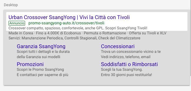 annuncio Google Ads